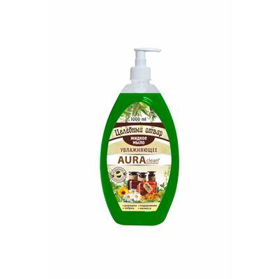 Крем-мыло Aura Clean Целебный отвар 1 л
