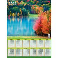 Календарь листовой настенный на 2022 год Времена года (450х590 мм)