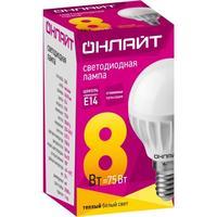 Лампа светодиодная ОНЛАЙТ 8 Вт Е 14 шарообразная 2700 К теплый белый свет