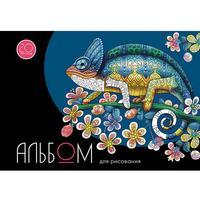 Альбом для рисования Апплика Хамелион А4 20 листов