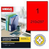 Этикетки самоклеящиеся Promega label красные 210х297 мм (1 штука на листе A4, 25 листов в упаковке)