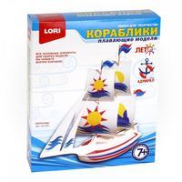 Конструктор Lori Парусник изготовление модели корабля (13 деталей)