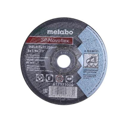 Круг шлифовальный по металлу Metabo SP-Novoflex 150x6.03 мм (617171000)