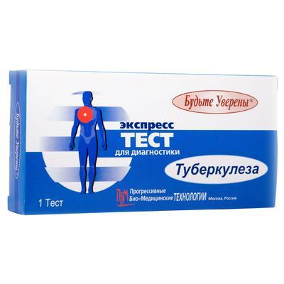 Тест на туберкулез Будьте Уверены