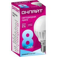 Лампа светодиодная ОНЛАЙТ 8 Вт Е 14 шарообразная 4000 К нейтральный белый свет