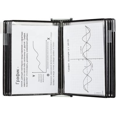 Демосистема настенная А4 10 панелей черного цвета Tarifold Antibacterial
