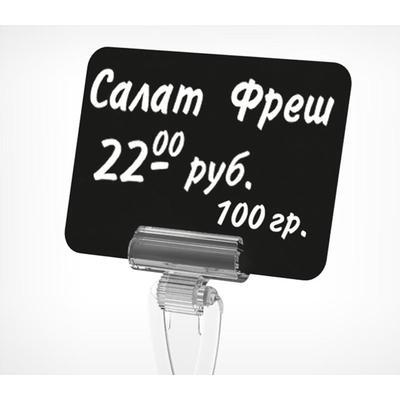 Табличка для нанесения надписей меловым маркером BB A7 пластиковая черная (20 штук в упаковке)