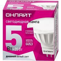 Лампа светодиодная ОНЛАЙТ 5 Вт GU5.3 рефлектор 6500 К дневной белый свет