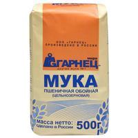 Мука Garnec цельнозерновая пшеничная 500 г