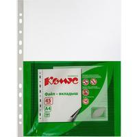 Файл-вкладыш Комус А4 45 мкм прозрачный рифленый 100 штук в упаковке