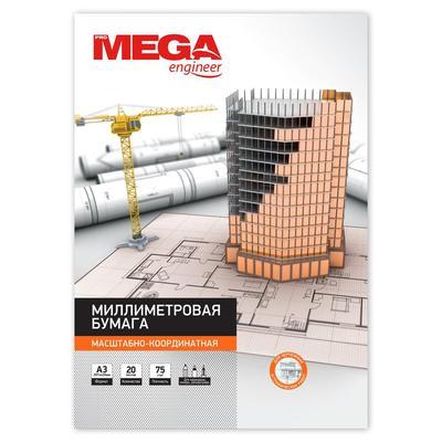 Бумага миллиметровая ProMega Engineer А3 75 г/кв.м оранжевая (20 листов)