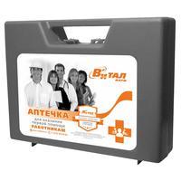 Аптечка первой помощи работникам ВиталФарм по приказу №1331н пластиковый  бокс (артикул производителя 4580/5)