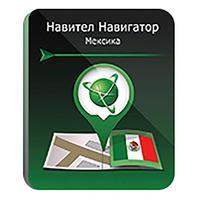 Программное обеспечение Навител Навигатор Мексика (NNMEX)