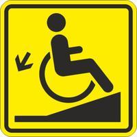 Знак безопасности Знак Осторожно! Крутой спуск (150х150 мм, пластик)
