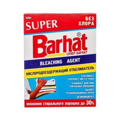 Отбеливатель Ultra Barhat Super Barhat Кислородный порошок 600 г