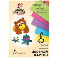 Картон цветной Луч Школа творчества (А4, 8 листов, 8 цветов, мелованный)