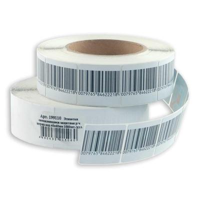 Этикетки самоклеящиеся защитные, радиочастотный штрих-код (40х40 мм, рулон 1000 штук)