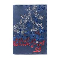 Обложка для паспорта из натуральной кожи синего цвета (1,2-056-203-0)