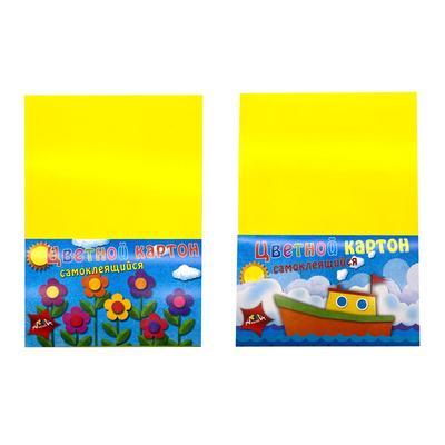 Картон цветной Апплика (А4, 5 листов, 5 цветов, мелованный, самоклящийся)
