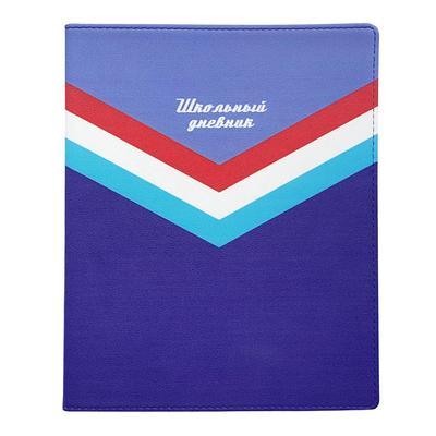 Дневник школьный с 5-11 классы Be Smart Sport интегральная обложка