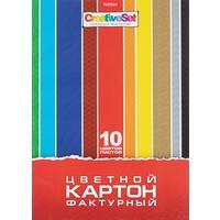 Картон цветной Hatber Creative Set (А4, 10 листов, 10 цветов, мелованный)
