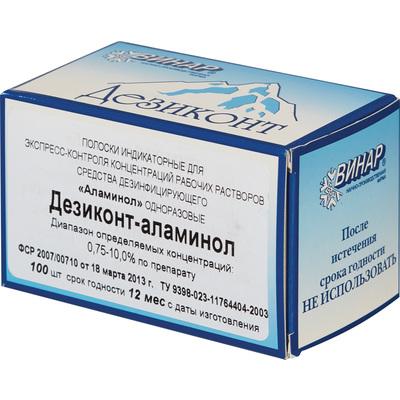 Индикатор концентрации дезинфицирующих средств Винар Дезиконт-АН (аламинол)