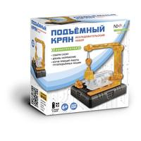 Конструктор NDPlay Электронный Подъемный кран