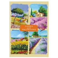Папка для рисования Красочные пейзажи А3 8 листов
