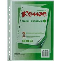 Файл-вкладыш Комус А4 35 мкм зеленый рифленый 100 штук в упаковке