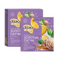 Гидрогелевые патчи для кожи вокруг глаз Dizao Улитка золотые (5 штук в упаковке)