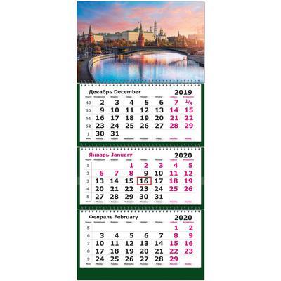 Календарь квартальный трехблочный настенный 2020 год Москва (305х675 мм)