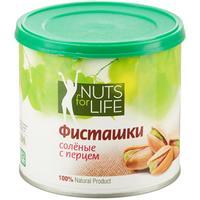 Фисташки Nuts for life жареные соленые с черным перцем 100 г