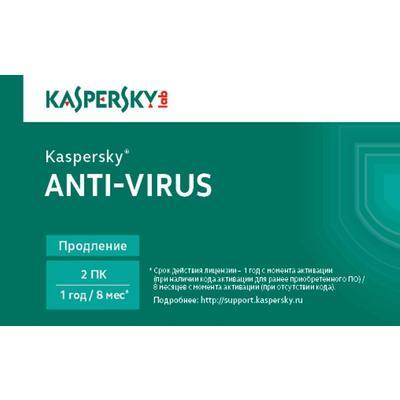 Антивирус Kaspersky Anti-Virus продление для 2 ПК на 12 месяцев (карта, KL1171ROBFR)