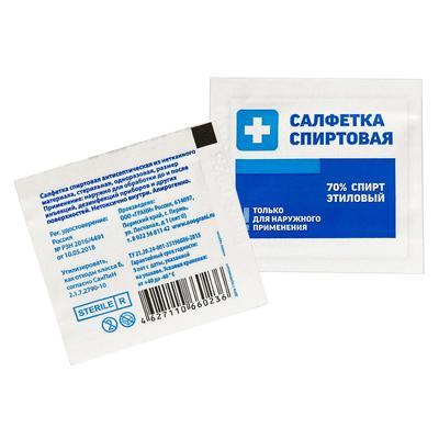 Салфетки для инъекций Грани этиловый спирт 30x60 мм (800 штук в упаковке)
