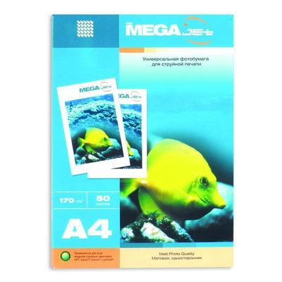 Фотобумага для цветной струйной печати ProMega jet односторонняя (матовая, А4, 170 г/кв.м, 50 листов)