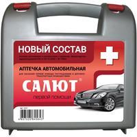 Аптечка первой помощи автомобильная САЛЮТ (приказ №1080н, бокс пластиковый)