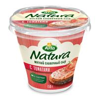 Сыр Arla Natura Мягкий сливочный с томатами 55% 150 г