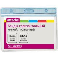 Бейдж Attache горизонтальный 96х74 с голубым верхом без держателя (упаковка 10 штук)