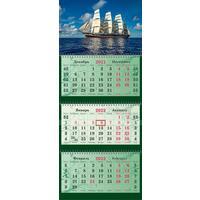 Календарь квартальный трехблочный настенный 2022 год Парусник (340х805  мм)
