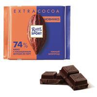 Шоколад Ritter Sport горький с насыщенным вкусом из Перу 100 г