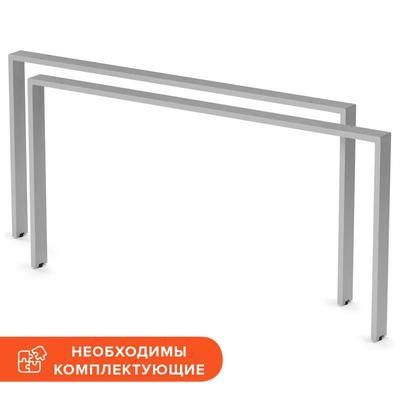Опоры Easy T для стола серые (2 штуки, 140х700х695 мм)