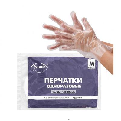 Перчатки одноразовые Aviora полиэтиленовые неопудренные прозрачные (размер М, 100 штук/50 пар в упаковке, 402-778)