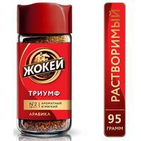 Кофе растворимый Жокей Триумф 95 г (стекло)