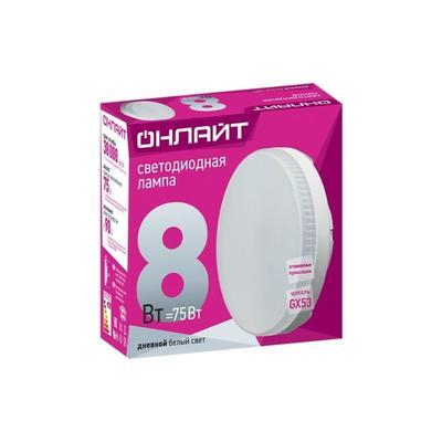 Лампа светодиодная ОНЛАЙТ 8 Вт GX53 таблетка 6500 К дневной белый свет