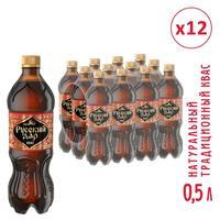 Квас Русский Дар 0.5 л (12 штук в упаковке)