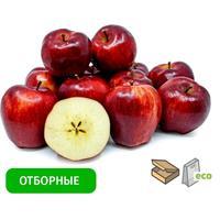 Яблоки Ред Делишес весовые