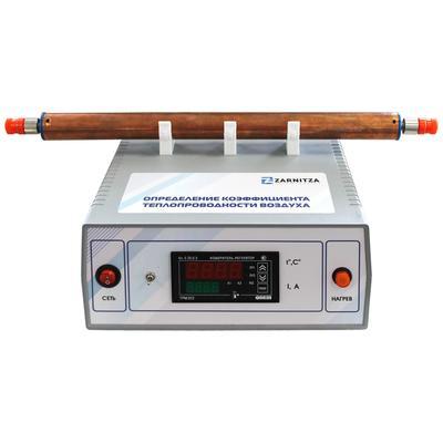 Комплект учебно-лабораторного оборудования Определение коэффициента теплопроводности воздуха