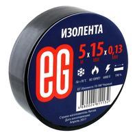 Изолента EG ПВХ 15мм х 5м черная