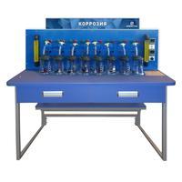Комплект учебно-лабораторного оборудования Коррозия