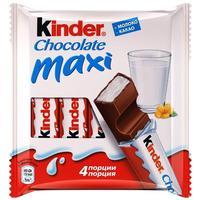 Шоколад Kinder Maxi 84 г